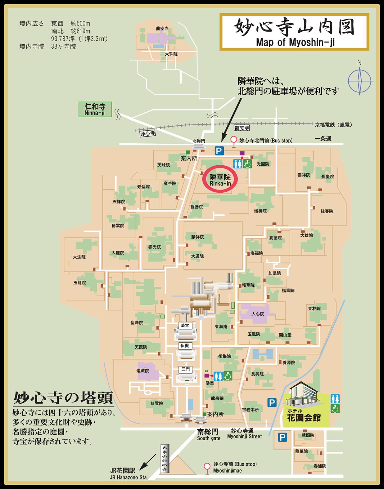素材_妙心寺山内地図
